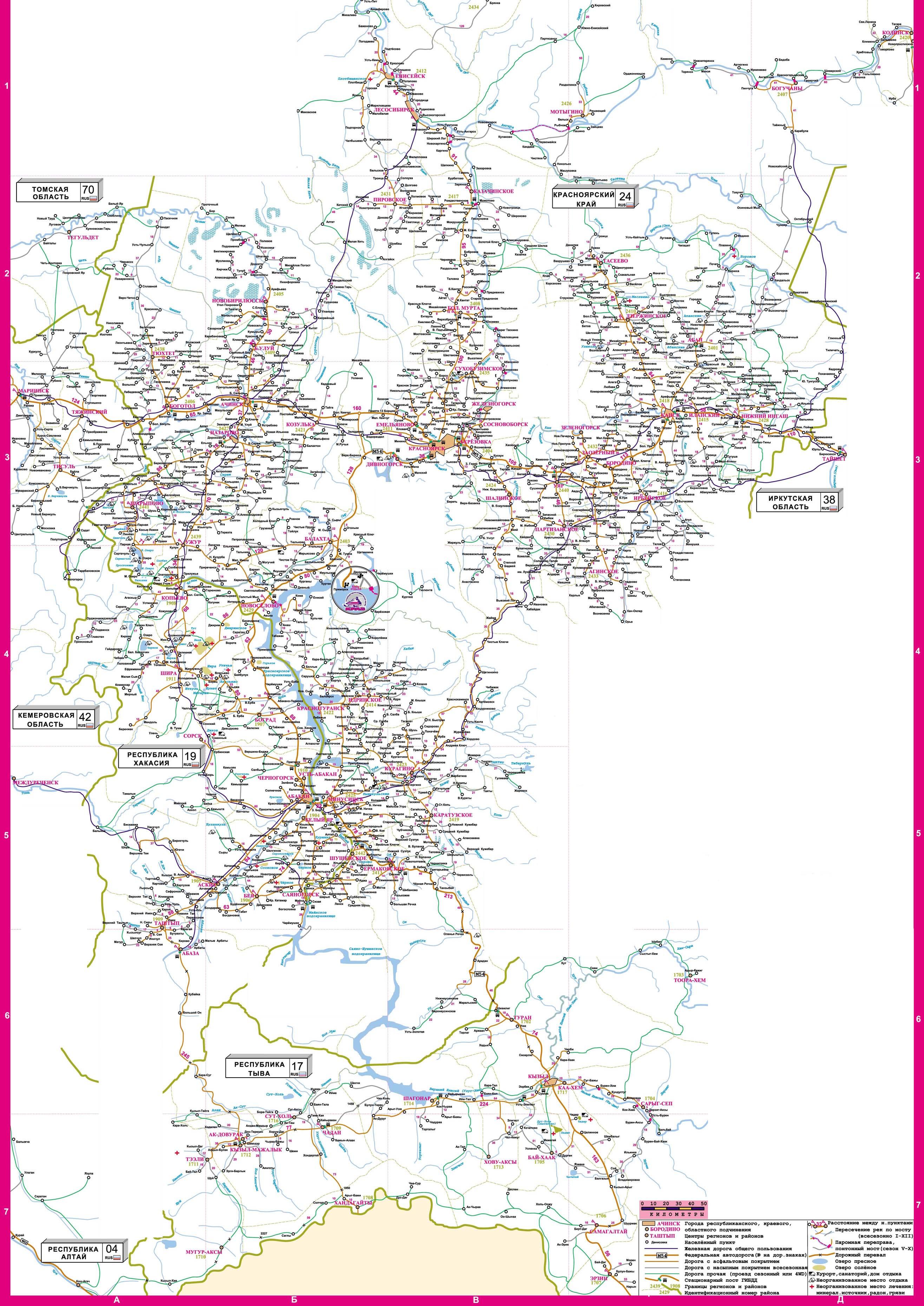 организаций города Шарыпово (Красноярский край) библиотеки карта контактные данные организаций библиотеки военные...