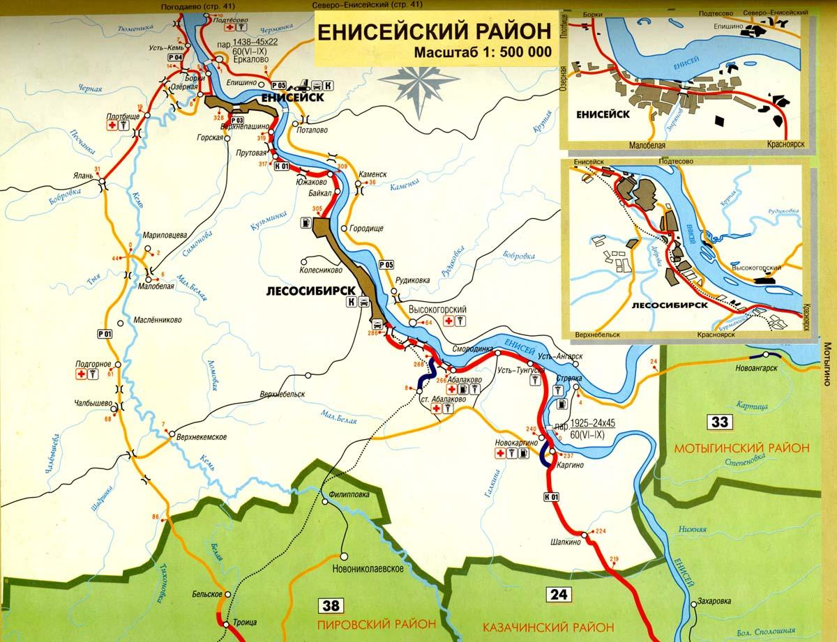 Знакомства северо-енисейского района красноярского края
