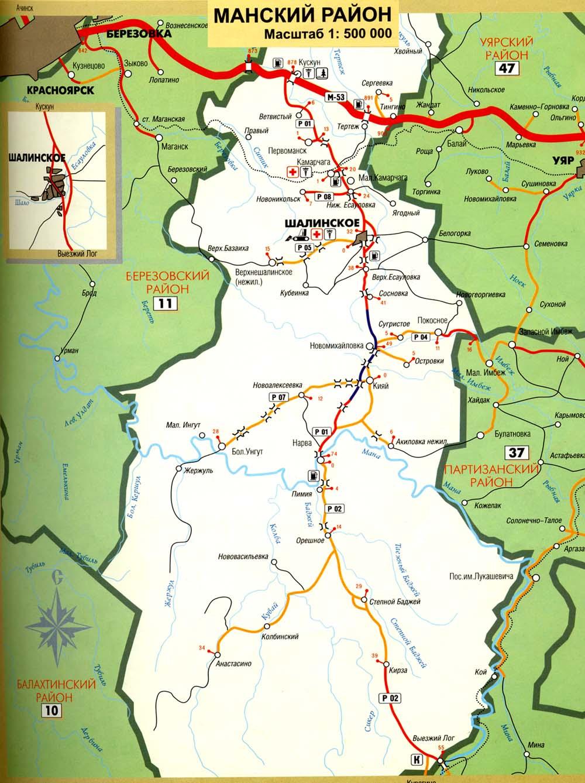 Схема шарыповского района